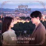 Tải bài hát Star (Little Prince) (Memories Of The Alhambra OST) Mp3