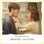 Tải bài hát Love Me Baby (Coffee, Please Ost) Mp3