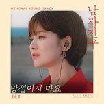 don't hesitate (encounter ost) - yong jun hyung
