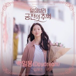 daydream (memories of the alhambra ost) - elaine