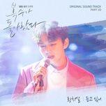 are you listening? (my strange hero ost) - hwang chi yeol