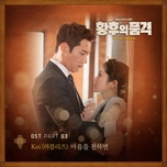 if i tell you my heart (the last empress ost) - kei (lovelyz)