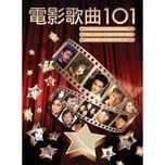 """Tải bài hát Qian Nu You Hun (Dian Ying """"Qian Nu You Hun"""" Zhu Ti Qu) Mp3"""