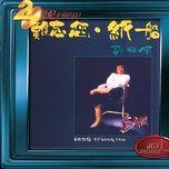 Tải bài hát Zuo Tian (Album Version) Mp3