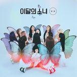 Tải bài hát Butterfly Mp3