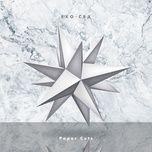 paper cuts - exo-cbx