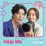 help me (her private life ost) - (g)i-dle