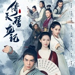 dao kiem nhu mong / 刀剑如梦 - chau hoa kien (wakin chau)