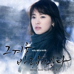 and one (that winter, the wind blows ost) - tae yeon