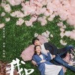 nguoi ban than thuong nhat / 最相爱的朋友 (anh chi thich em ost) - ma lat (ma li)