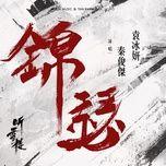 vi gio noi / 因风起 (thinh tuyet lau ost) beat - to thi dinh