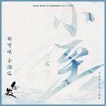 tieu chi / 小至 (bach phat vuong phi ost) - uat kha duy (yisa yu), ly tri dinh (aarif lee)
