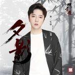 bong chieu / 夕影 (thinh tuyet lau ost) beat  - tieu uc tinh
