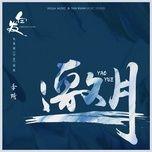moi nguyet / 邀月 (bach phat vuong phi ost) - ly ky (li qi)