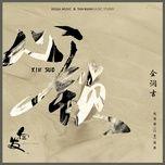 tam toa / 心锁 (bach phat vuong phi ost) - kim nhuan cat (jin runji)