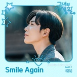 smile again (her private life ost) beat - runy