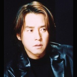 Bang Wu, Qi Pian Wu (Album Version)