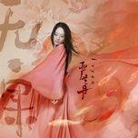 Tải bài hát Tam Thốn Thiên Đường / 三寸天堂 (Bộ Bộ Kinh Tâm OST) Mp3