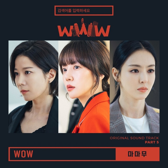 Wow (Search: WWW OST) - MAMAMOO - NhacCuaTui
