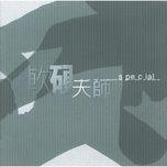 Tải bài hát Guang Bo Bao Fan Club Sha Ren Shi Jian (Album Version) Mp3