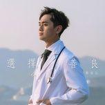 Tải bài hát Lựa Chọn Lương Thiện / 選擇善良 (Người Hùng Blouse Trắng OST) Mp3