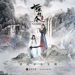Tải bài hát Vong Tiện / 忘羡 (Solo Version) (Trần Tình Lệnh OST) Mp3