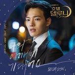 Tải bài hát Lean On Me (Hotel Del Luna OST) Mp3