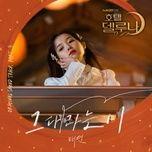 Tải bài hát All About You (Hotel Del Luna OST) Mp3