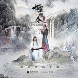 Tải bài hát Bất Vong / 不忘 (Trần Tình Lệnh OST) Mp3