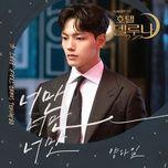 Tải bài hát Only You (Hotel Del Luna OST) Mp3