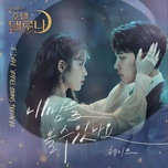 Tải bài hát Can You See My Heart (Hotel Del Luna OST) Mp3