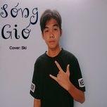 song gio cover - ski, bb