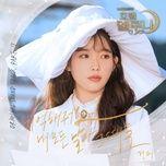 Tải bài hát Remember Me (Hotel Del Luna OST) Mp3