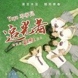 Tải bài hát Người Đuổi Theo Ánh Sáng / 追光者 (Hạ Chí Chưa Tới Ost) Mp3