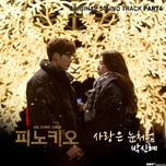 love is like a snow (pinocchio ost) - park shin hye