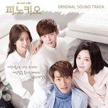 dreaming a dream (pinocchio ost) - park shin hye