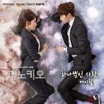 Tải bài hát The Only Person (Pinocchio OST) Mp3