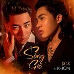 Tải bài hát Sóng Gió (DJ Xuân Núi Remix) Mp3