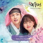 baby only you (the tale of nokdu ost) - doyoung (nct u), mark (nct u)