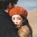 falling leaves are beautiful - heize