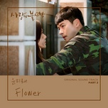 flower (crash landing on you ost) - yoon mi rae