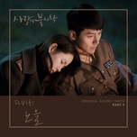 sunset (crash landing on you ost) - davichi