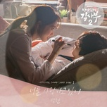 my love (dr. romantic 2 ost) - baek hyun (exo)