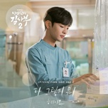that's all (dr. romantic 2 ost) - heize