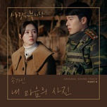 picture of my heart (crash landing on you ost) - song ga in