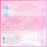 Tải bài hát Vẫn Cứ / 偏偏 (Tam Sinh Tam Thế Chẩm Thượng Thư Ost) Mp3