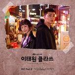Beginning (Itaewon Class OST)