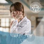 my love (dr. romantic 2 ost) - chung ha