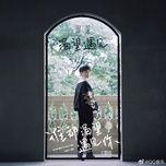 Tải bài hát Khát Vọng Gặp Gỡ / 渴望遇见 (Ai Cũng Khát Vọng Được Gặp Em OST) Mp3