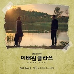 someday, the boy (itaewon class ost) - kim feel